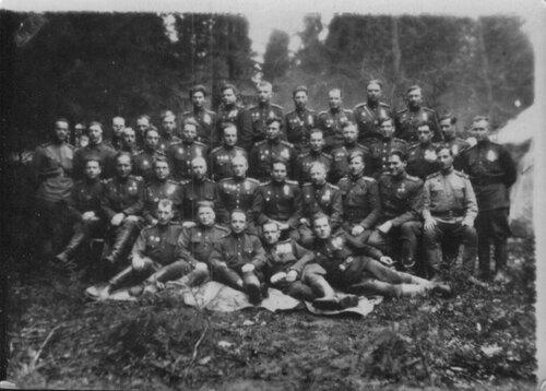 Офицеры 20-й адп 11.1944