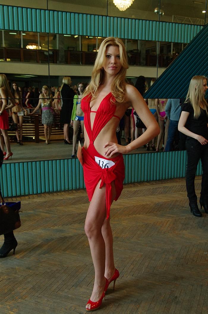 Мисс Приморье 2010