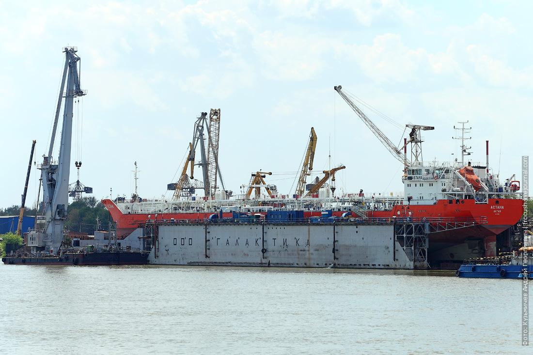 танкер Астана