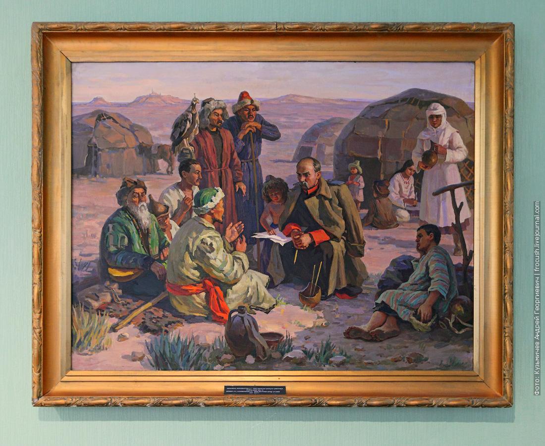 фото музей Шевченко Форт-Шевченко
