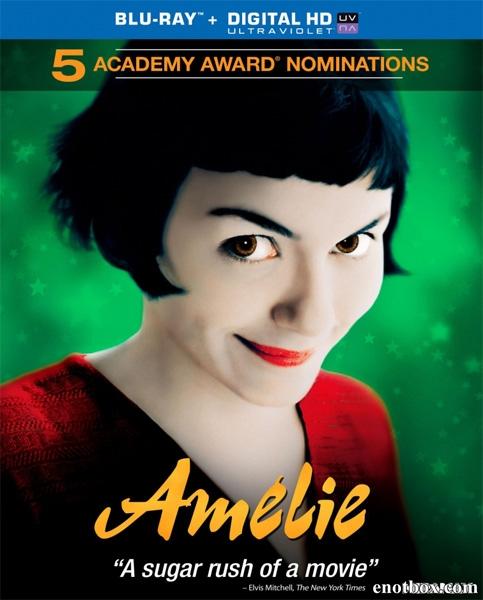 Амели / Le Fabuleux Destin d'Amelie Poulain (2001/BDRip/HDRip)