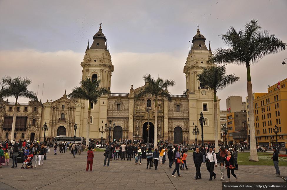 0 160cdf 2f5f892f orig Пасмурный мегаполис Лима   столица Перу
