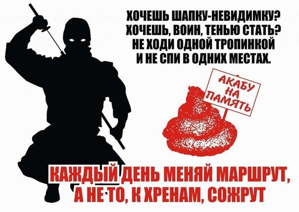 http://img-fotki.yandex.ru/get/4312/36851724.2/0_12defe_78c0e361_orig.jpg