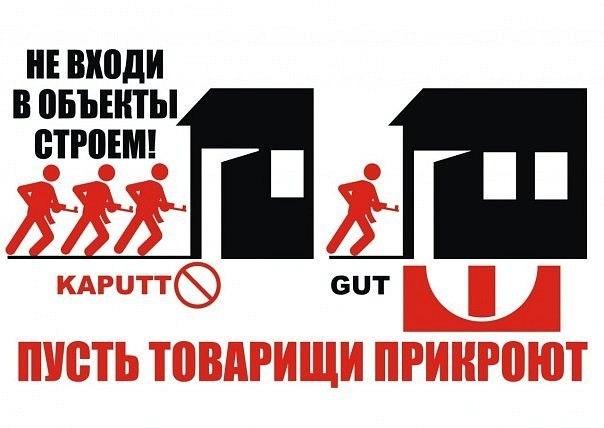 http://img-fotki.yandex.ru/get/4312/36851724.2/0_12df05_f0f88cea_orig.jpg