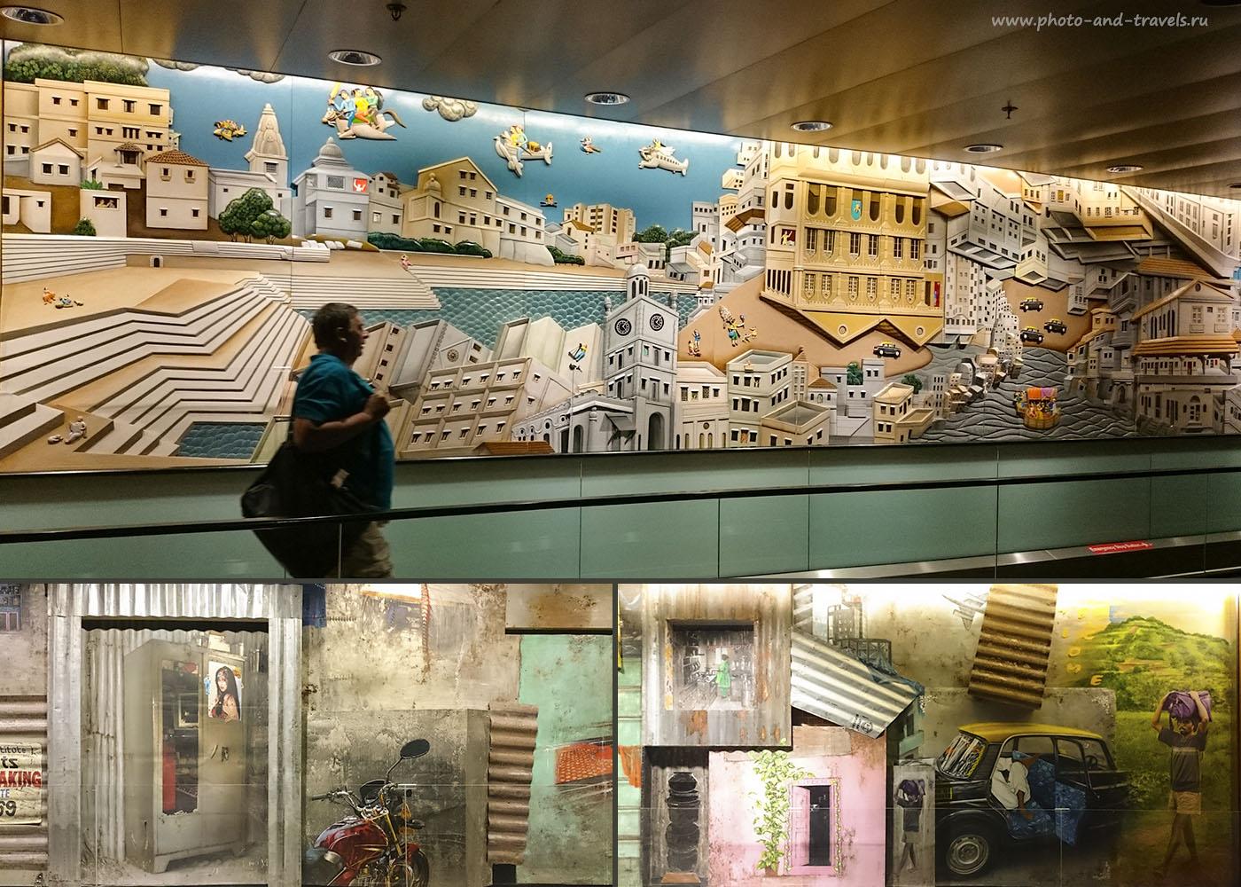 4. Смена декораций в аэропорту Мумбаи. Отчеты туристов о поездке в Индию. Снято на мобильный