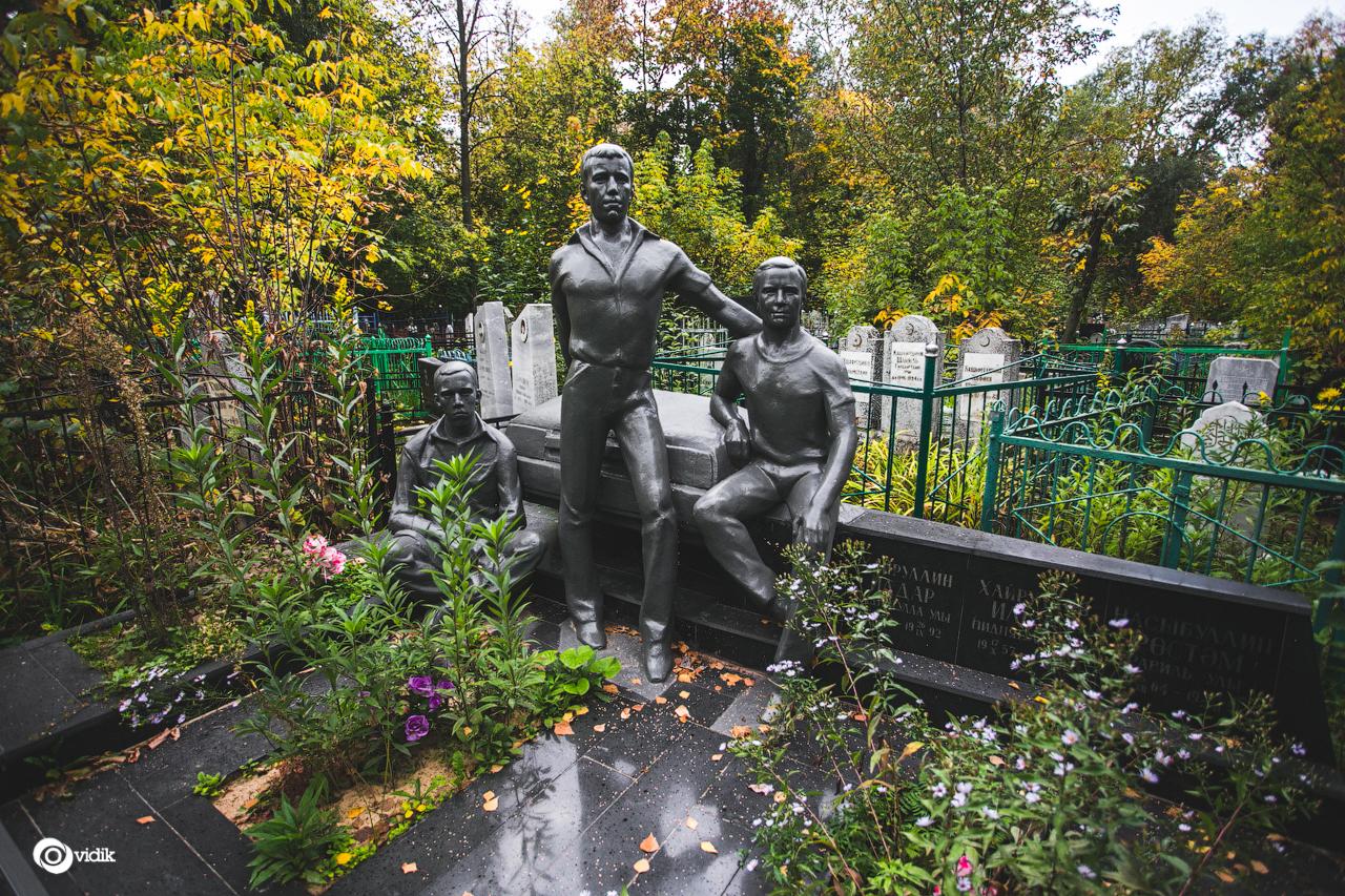 Фото могилы и памятника ведьмы памятники в екатеринбурге адреса