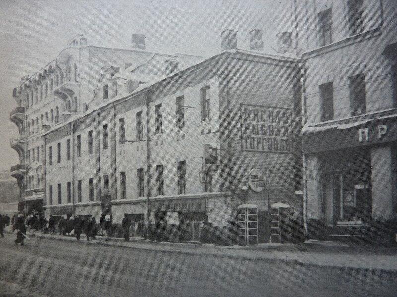 23507 Улица Новослободская 1960-е.jpg