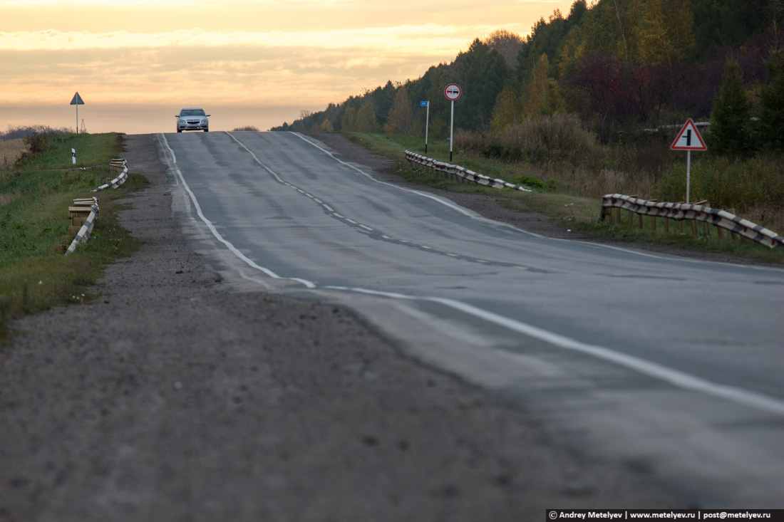 Неровности на дороге