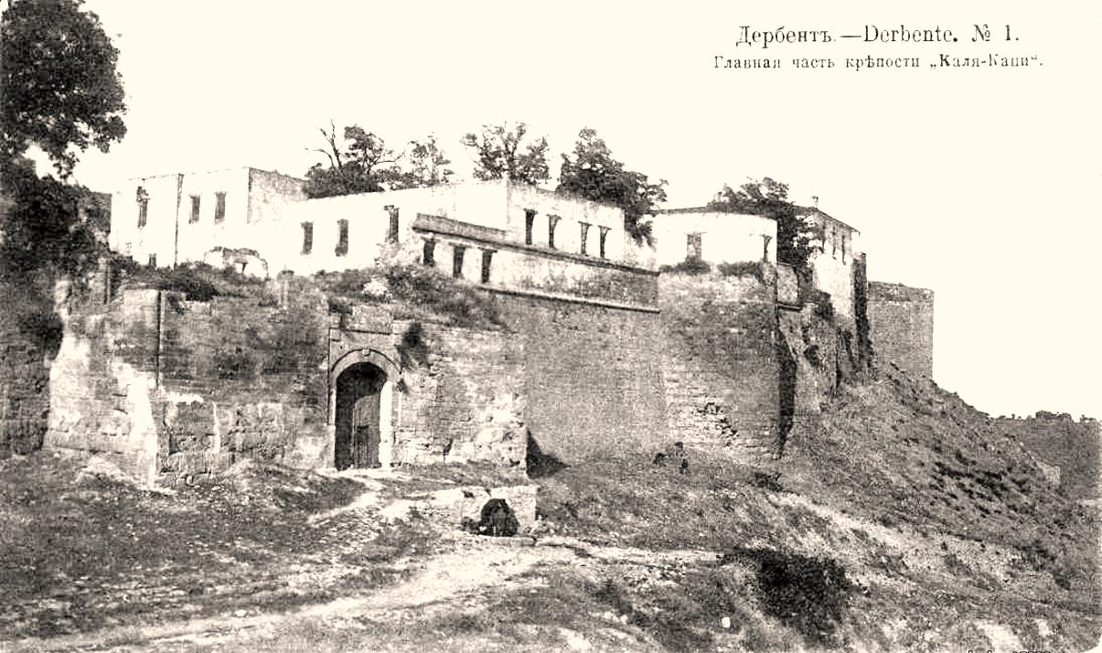Главная часть крепости Каля-Капи