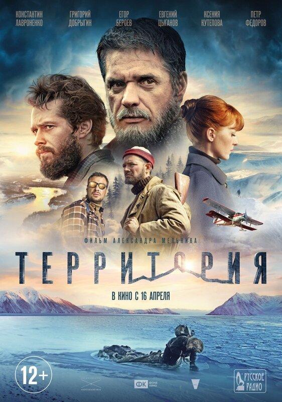 territoriya-1.jpg