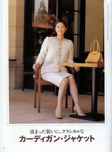 одежда крючком (японский журнал)