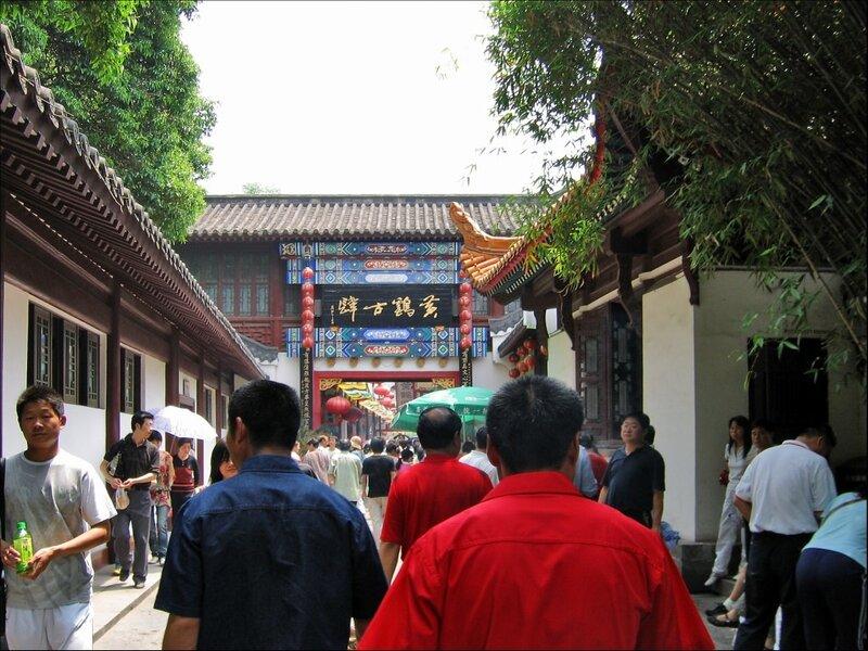 Торговая улица в парке на горе Шэшань, Ухань