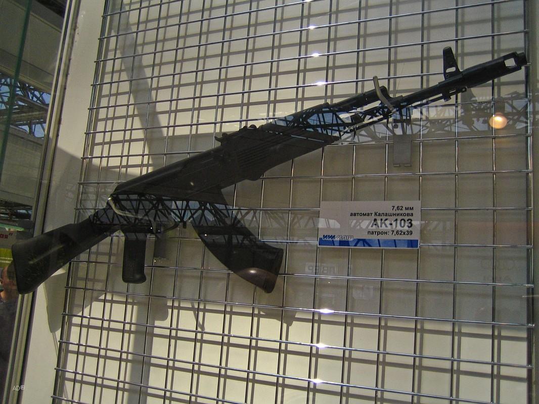 автомат Калашникова АК-103