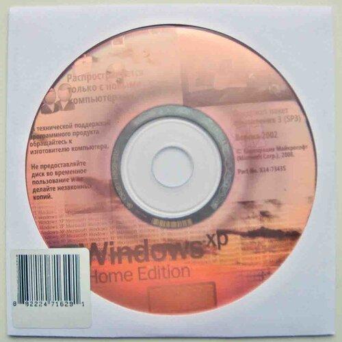 Лицензионный диск с ПО Windows XP