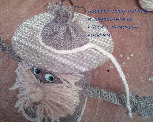 http://img-fotki.yandex.ru/get/4312/lyudmiladanko.7/0_2ce6b_a4321021_L.jpg