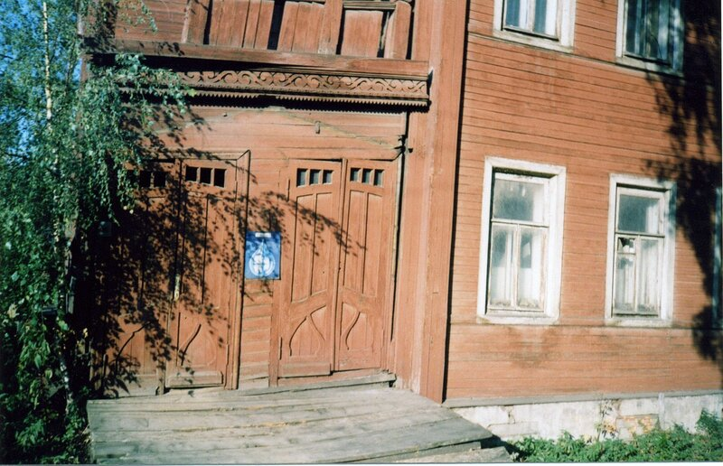 ул.Гоголя, 49