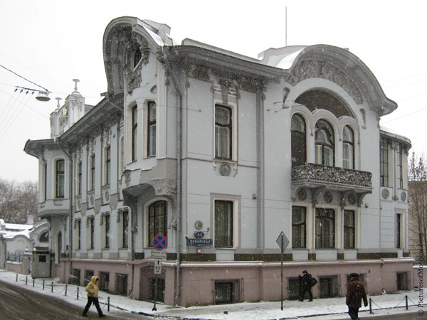 Zealand Russian Embassy In 121