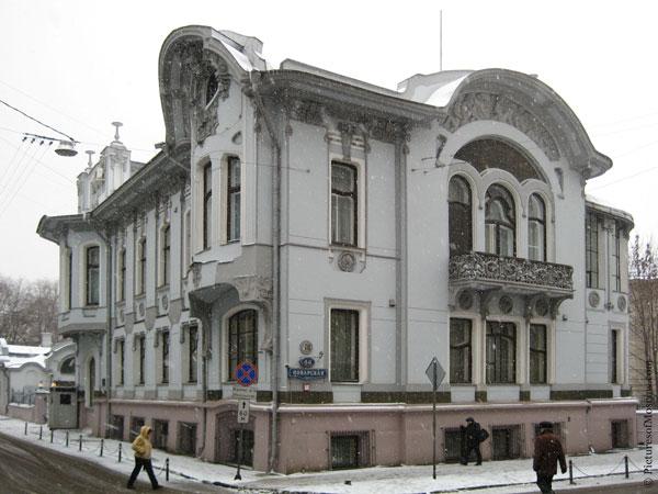Zealand Russian Embassy In 121