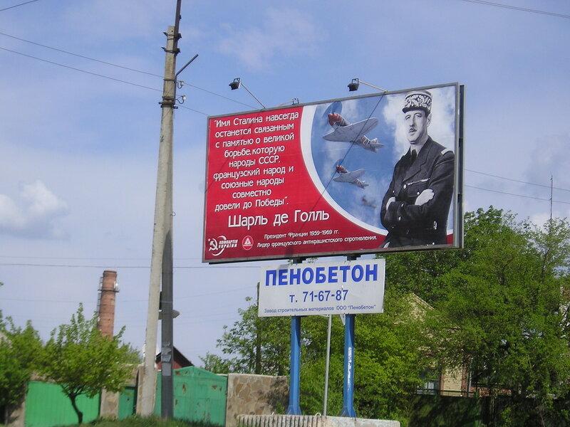 2010г. Луганск