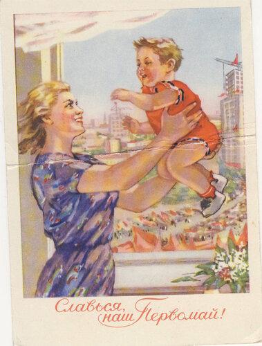 Анна чернышева открытки 79