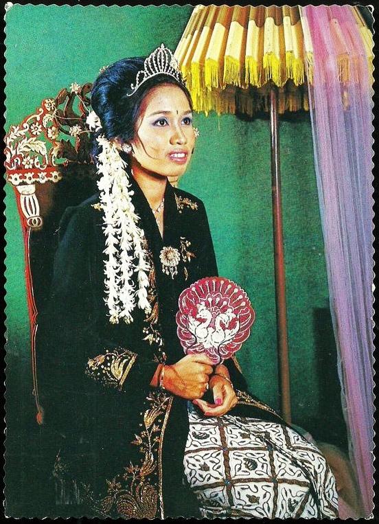 1970s Java Indonesia.jpg