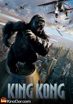 King Kong stream (2005)