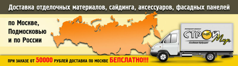 https://img-fotki.yandex.ru/get/4313/176284620.b/0_1006e4_3e929862_XL.jpg