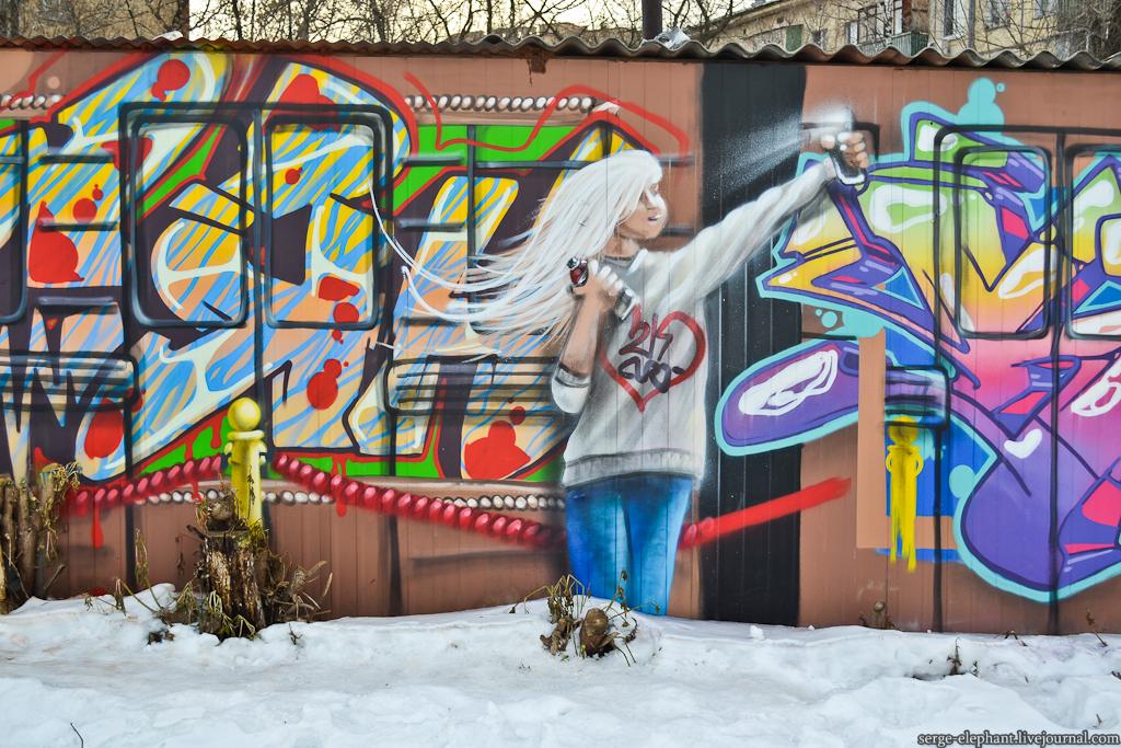Как сделать графити
