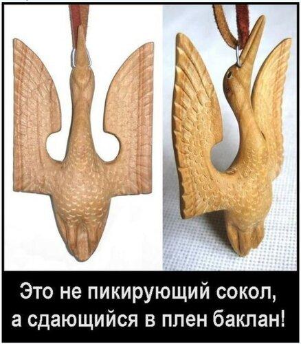 Хроники триффидов: Украинское мифотворчество