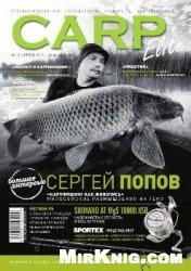 Журнал Carp Elite № 16 2015