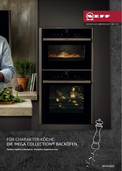 каталог кухонной техники Нефф