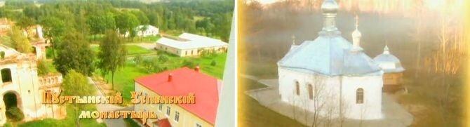 Мстиславль - Белорусский Суздаль (видео, часть 2)