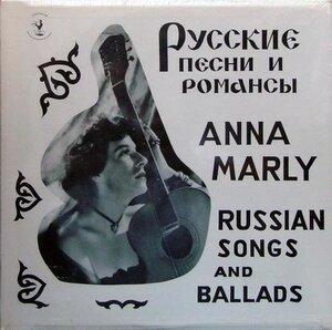 Пластинка Анны Марли