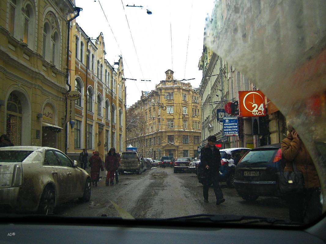 Бывш. Большая Сибирская гостиница