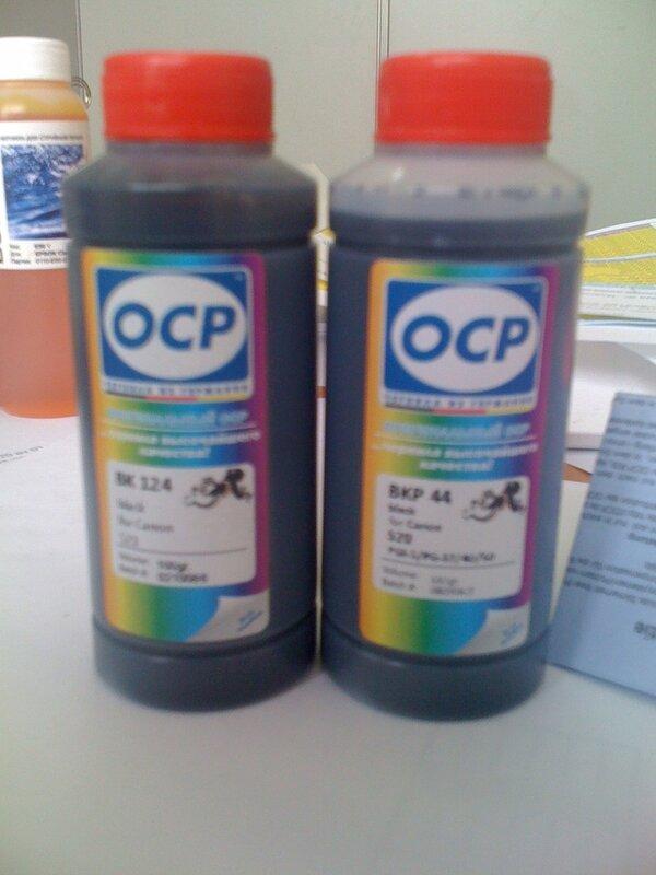 Принтер mg4200 долго думает между проходами головки