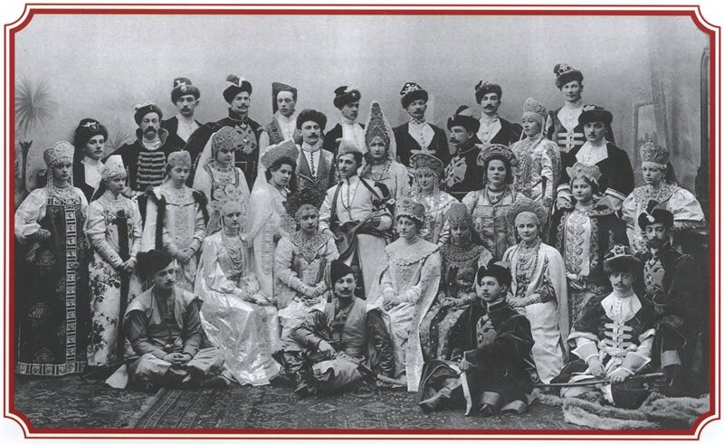 Костюмированный бал 1903 г.