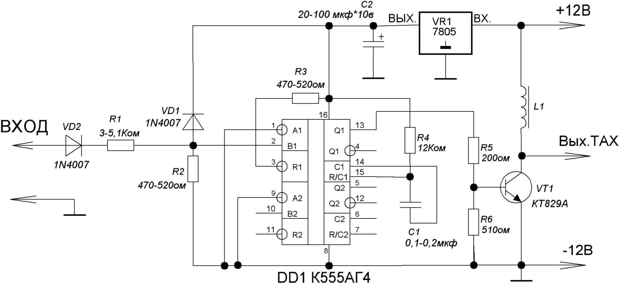 схема китайского аналогового тахометра на микросхеме