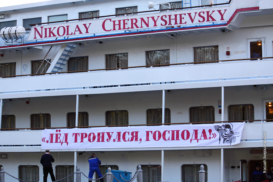 29 апреля 2010 года. Теплоход «Николай Чернышевский» у причала Северного речного вокзала в Москве готовится к открытию навигации 2010 года