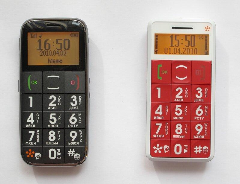 Just5 CP10 (слева) и Just5 CP09 (справа)