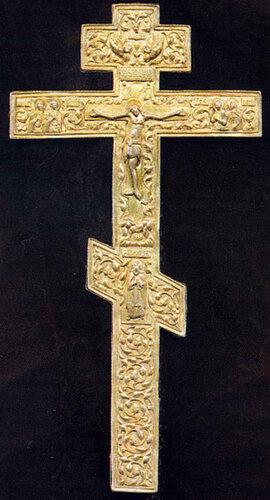 Крест напрестольный 1638