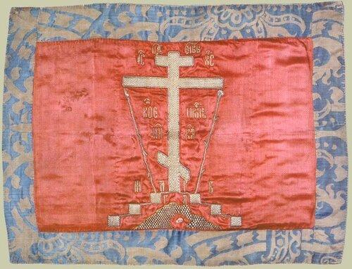 Пелена Голгофский крест Середина XVII века .
