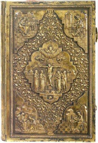 Оклад Евангелия напрестольного. Евангелие: Москва, Печатный двор, 28 ноября 1650 г. — 4 июня 1651 г. (Зернова. № 229). 2° (30,5х19,5), 483 л.