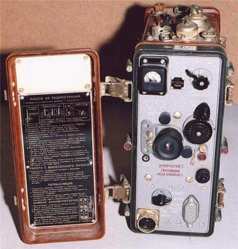 Р-105