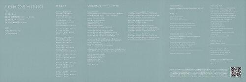 Toki wo Tomete [CD-DVD] 0_394b5_b19fd2f5_L