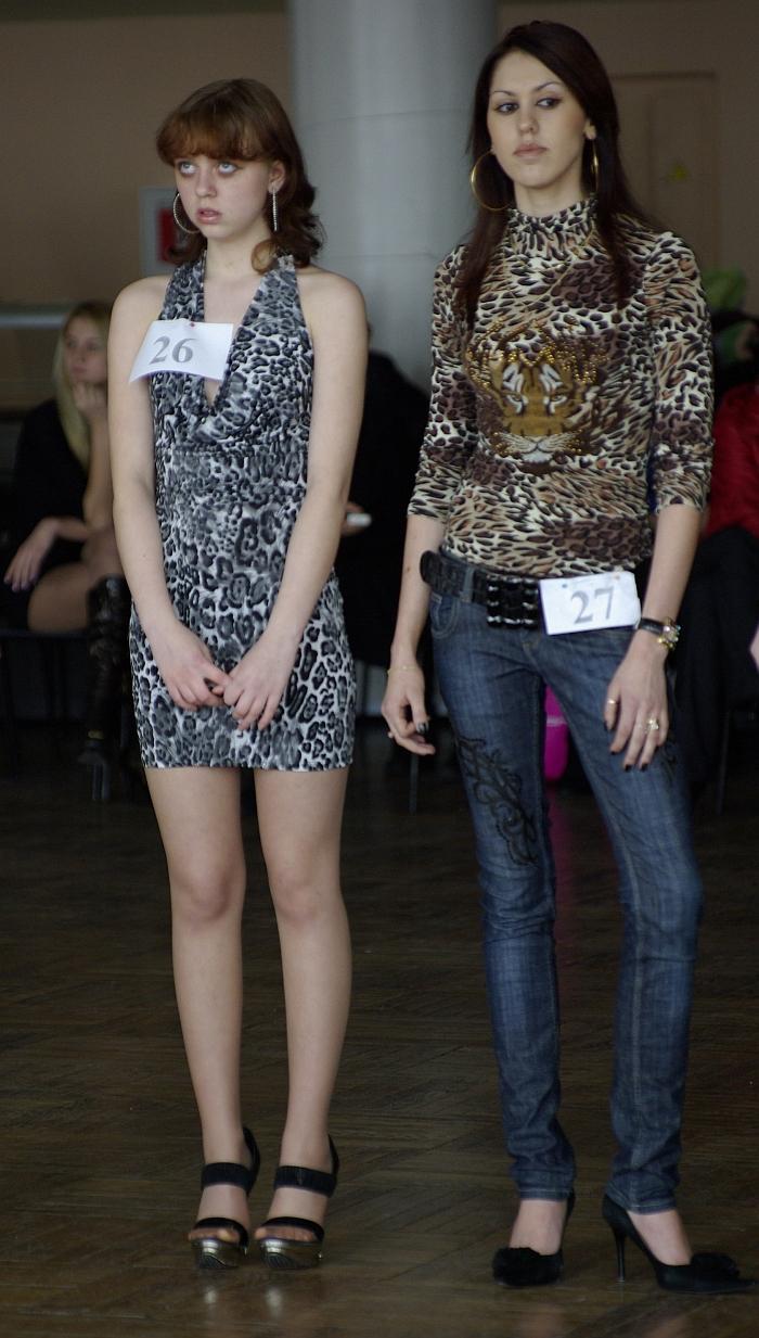 Мисс Приморье 2009