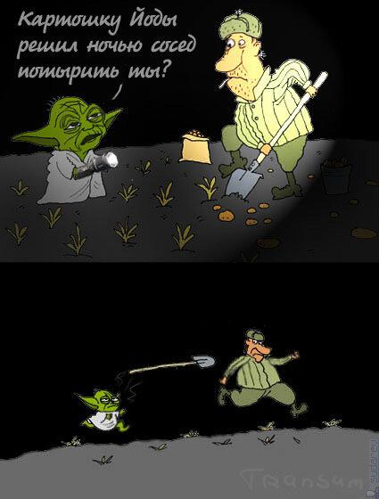 http://img-fotki.yandex.ru/get/4313/yes06.10d/0_283a8_53ccc640_XL.jpg