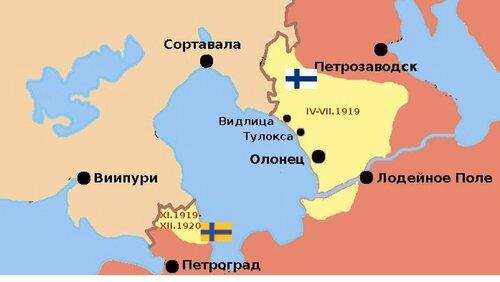 Финны убивали русских.