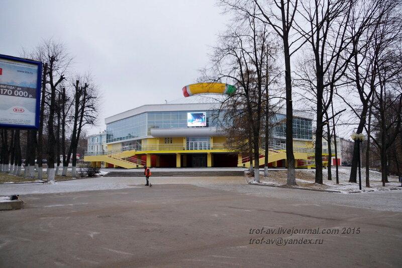 Цирк, Иваново