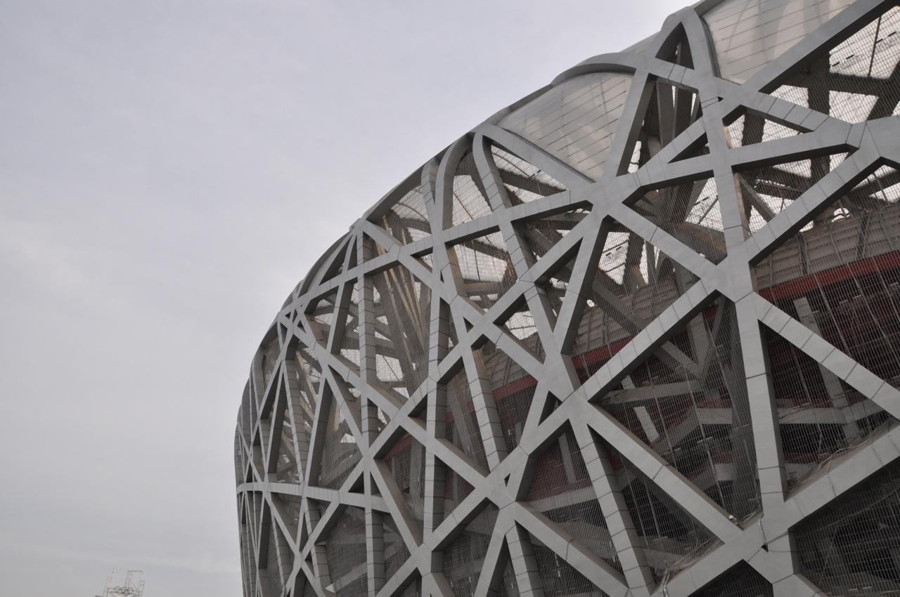 Конструкции стадиона крупным планом