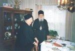 Анна Марли и Митрополит Лавр. Фото Асии Хайретдиновой. 2 апреля 2002 год